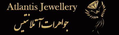 جواهرات آتلانتیس